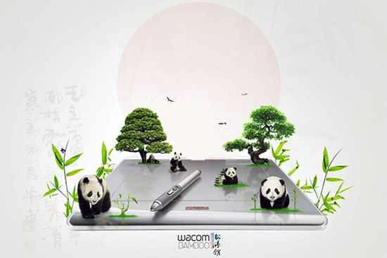 wacom product advertisement in photoshop