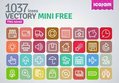 vectory mini free icons