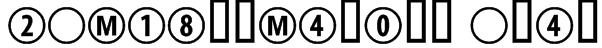 CombiNumerals Open Font
