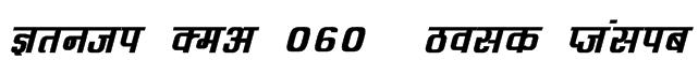 Kruti Dev 060  Bold Italic Font