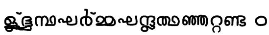 Jacobs-Mal-Script 4 Font