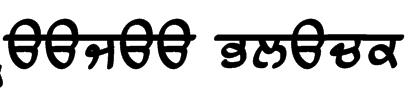 Raajaa Black Font