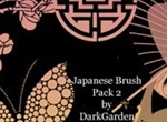 Japanese Brush Pack 2