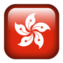 Hong, Kong Icon