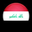 Flag, Iraq, Of Icon