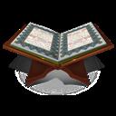 Quran, Shadow Icon
