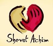 Shevet Achim